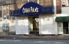 China palace casino birmingham buy poker slots machines