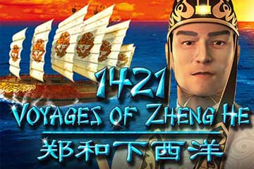 1421: Voyages of Zheng He screenshot 1